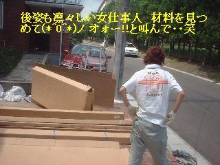 f0031037_21202582.jpg