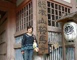 京都 鞍馬山旅行 ①_f0114838_18262276.jpg