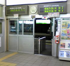 湯沢駅_f0081443_23132827.jpg