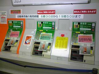 湯沢駅_f0081443_23265621.jpg