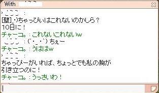 f0108346_0375063.jpg
