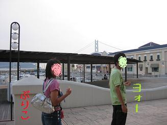 b0151748_1557880.jpg