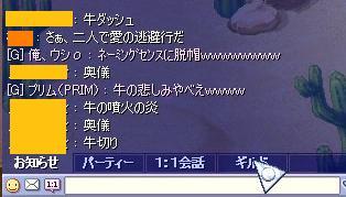 f0058270_3122930.jpg