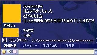 f0058270_312472.jpg
