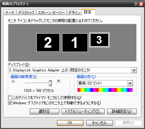 e0044675_19575149.jpg