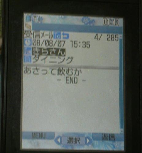 f0097275_94466.jpg