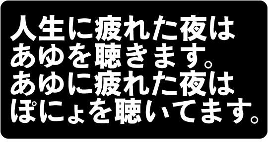 b0149477_22552211.jpg