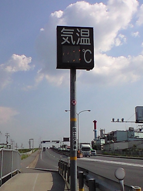 f0146582_2011494.jpg
