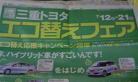 7つの名車_f0176184_17483153.jpg