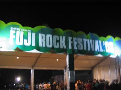 FUJI ROCK FESTIVAL '08 1日目 ライブレポート_b0159588_17281358.jpg