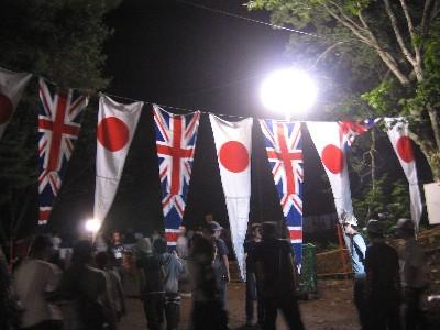 FUJI ROCK FESTIVAL '08 1日目 ライブレポート_b0159588_1729472.jpg