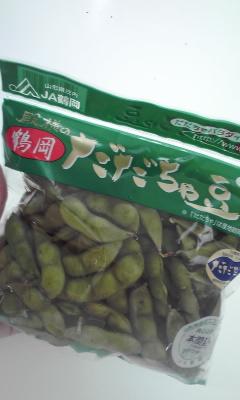 茶豆。_f0143188_190482.jpg