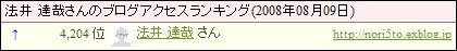 f0176590_0242958.jpg