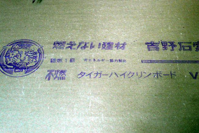 阿仁前田の家_f0150893_18371549.jpg
