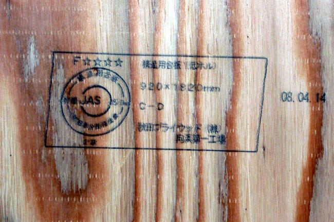 阿仁前田の家_f0150893_1838891.jpg