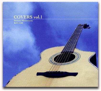 南澤大介先生のミニ・アルバム『COVERS vol.1』_c0137404_19471557.jpg