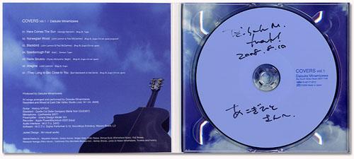 南澤大介先生のミニ・アルバム『COVERS vol.1』_c0137404_19472654.jpg