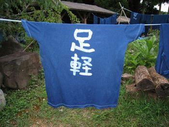 藍染め教室 & バーベキュー_a0043405_12343295.jpg