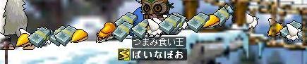 c0077706_23521035.jpg