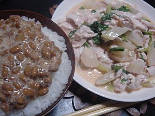 鶏ささみとセロリの明太マヨ和え_c0025217_2043779.jpg