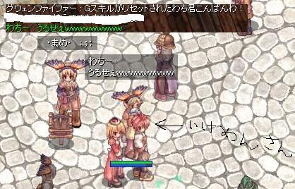 f0132029_0432780.jpg