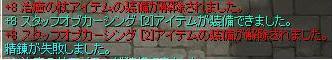 f0132029_11327.jpg