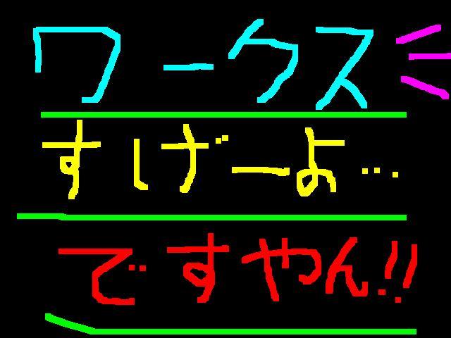 f0056935_15333415.jpg