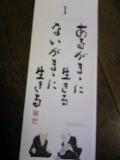 京都 鞍馬山旅行 ②_f0114838_19102883.jpg