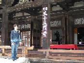 京都 鞍馬山旅行 ②_f0114838_19759100.jpg