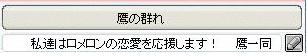 f0161340_11303422.jpg