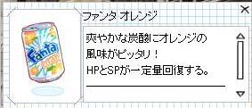 c0050051_16253035.jpg