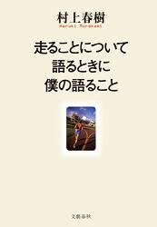 c0166754_1823910.jpg