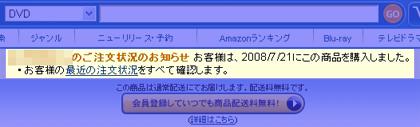 f0002759_17305721.jpg