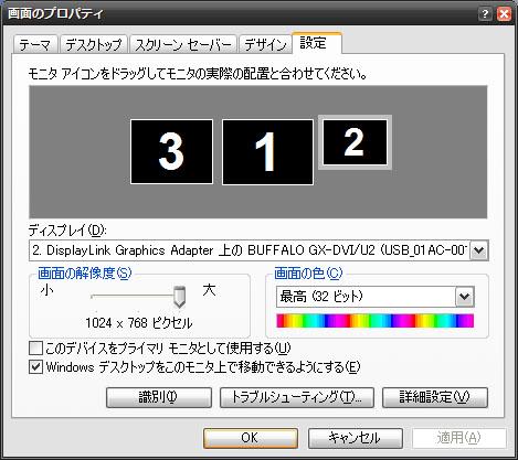 e0044675_64056.jpg