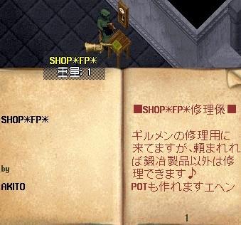 b0096491_20331958.jpg