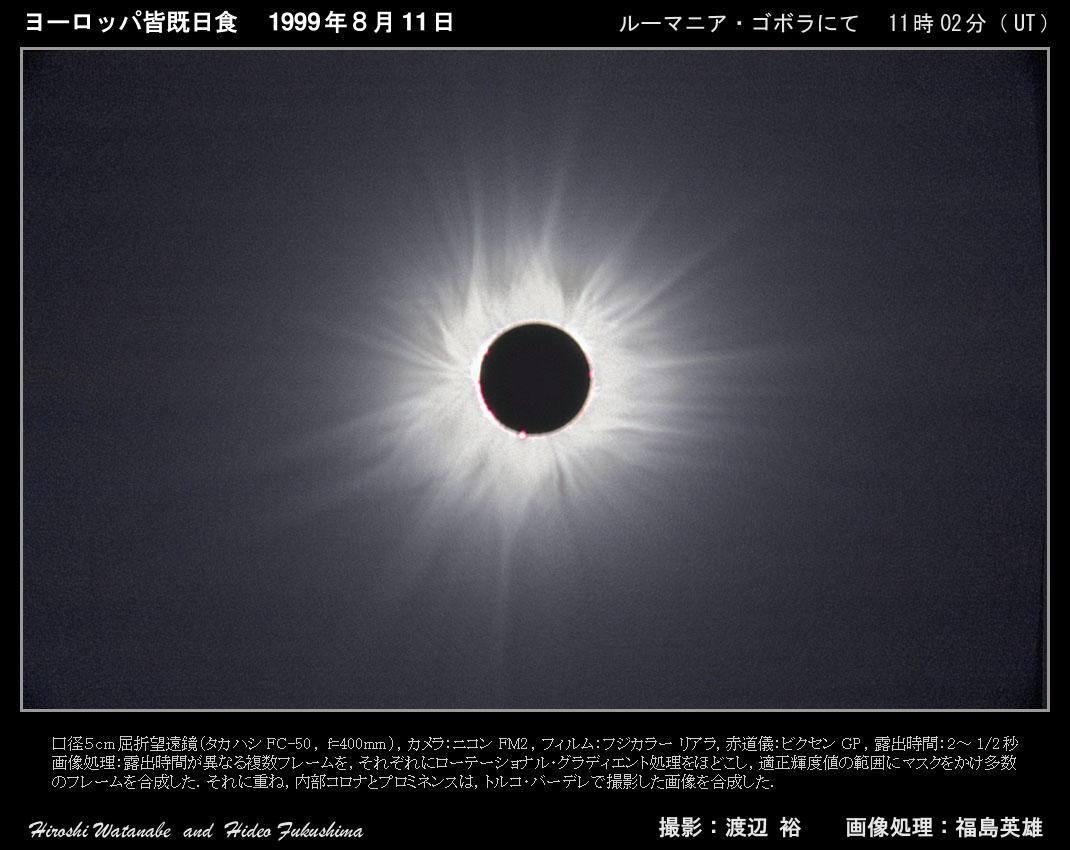 f0178697_16504390.jpg