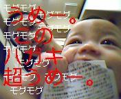 b0153703_178525.jpg