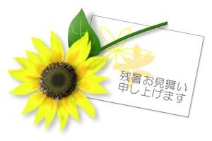 f0170903_2011935.jpg