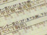 b0043506_23511776.jpg