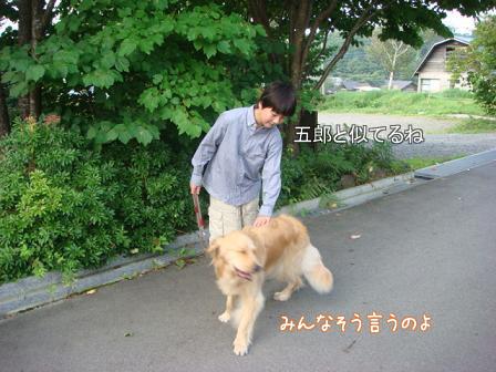 子供は大きくなり、犬は小さくなって・・・_f0064906_16353591.jpg