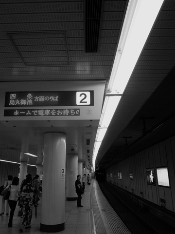 Kyoto_d0081907_4584066.jpg