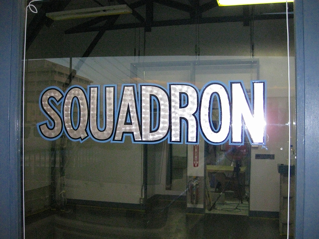 Window  Sign_a0095515_911777.jpg