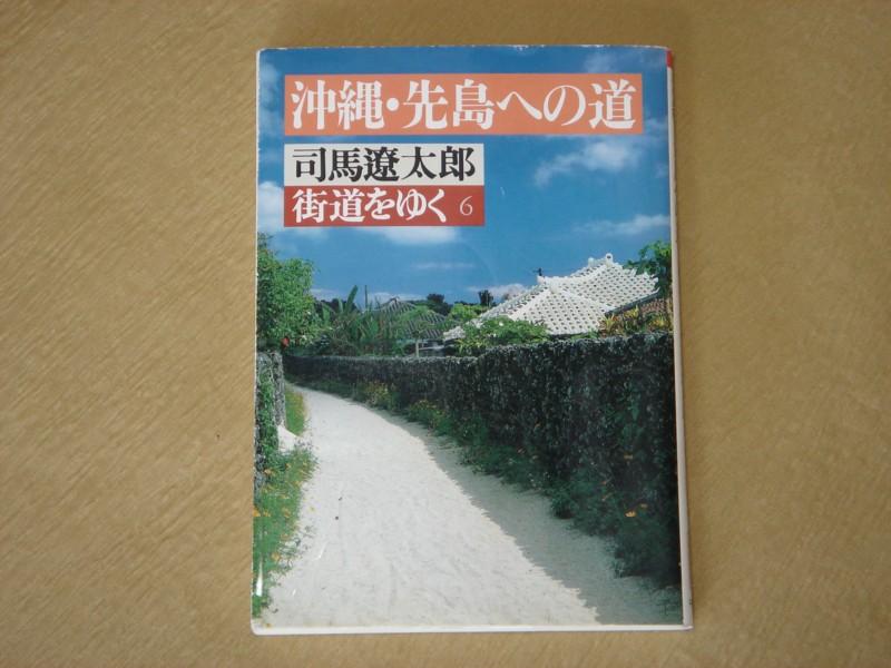 f0142120_1171244.jpg