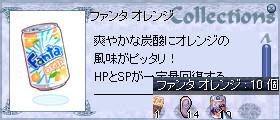 f0089123_0135483.jpg