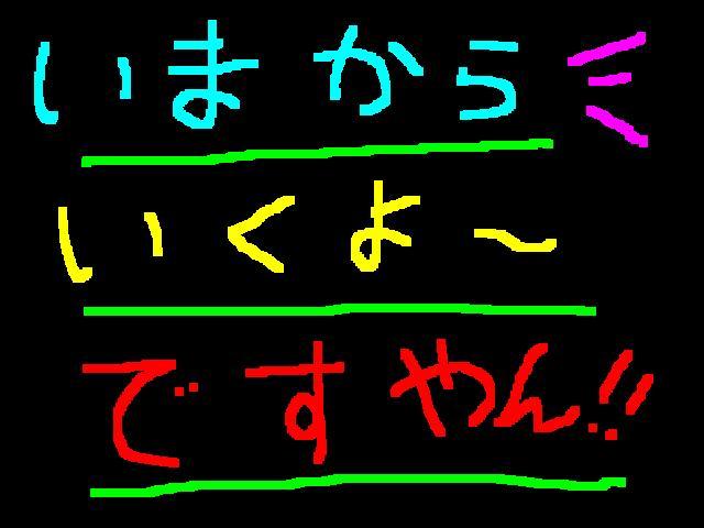 f0056935_6121724.jpg