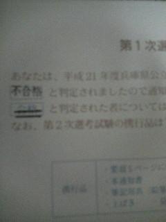 d0113338_17571083.jpg