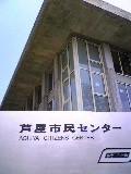 京都 鞍馬山旅行 ③ 現代霊気セミナー_f0114838_2004857.jpg