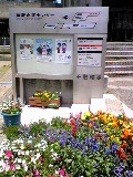 京都 鞍馬山旅行 ③ 現代霊気セミナー_f0114838_2012029.jpg