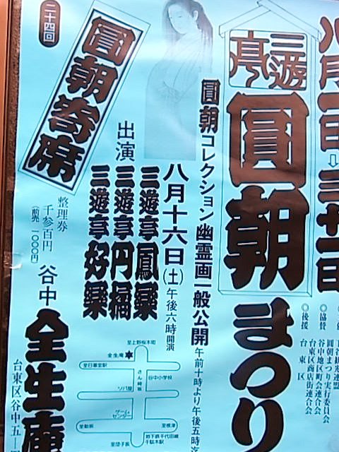 b0019140_12321947.jpg