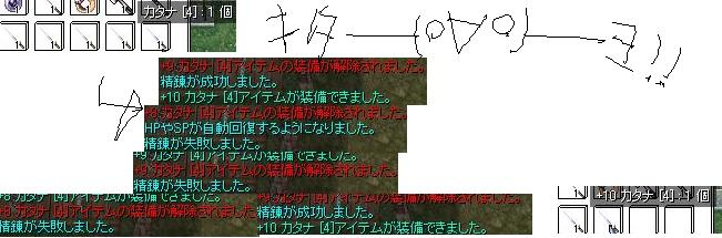 e0018240_15183689.jpg